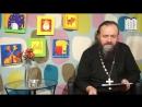 Кто такой Будда и как к нему относиться? о.Вячеслав Брегеда