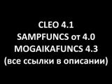 PH_Func (Multihack) by SR_team (ПУКАНОВЗРЫВАТЕЛЬ)