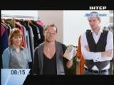 Андре Тан о краске для волос Avon в эфире Интер
