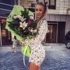Olesya Snegiryova