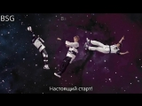 JooHeon, HyungWon, I.M - Interstellar(인터스텔라) (Feat.Yella Diamond) (рус караоке от BSG) (rus karaoke from BSG)