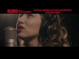 Регина Спектор написала песню к мультфильму Кубо