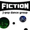 ***FiCTiON j-pop dance group***