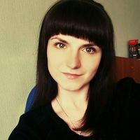 Katy Zalevskaya