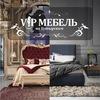 VIP-МЕБЕЛЬ на Бутырском