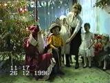 26 декабря 1996 год. Пинега. Новый год в детском саду.