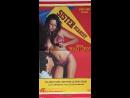 1984- Sister Dearest - Traci Lords, Ginger Lynn, Susan Hart, Sahara(for Jerry Garcia