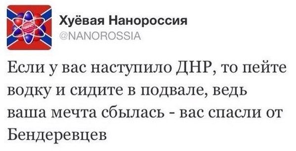 Погибший сотрудник ОБСЕ -  гражданин Великобритании Джозеф Стоун, - Антон Геращенко - Цензор.НЕТ 3341