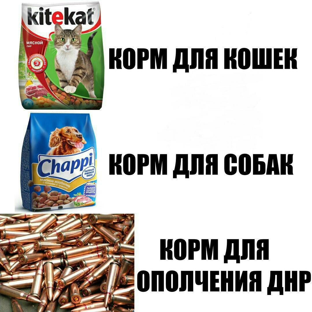 У Донецкой области 5,8 млрд грн долгов за электроэнергию, у Луганской - 5,2 млрд грн, - Тука - Цензор.НЕТ 1059