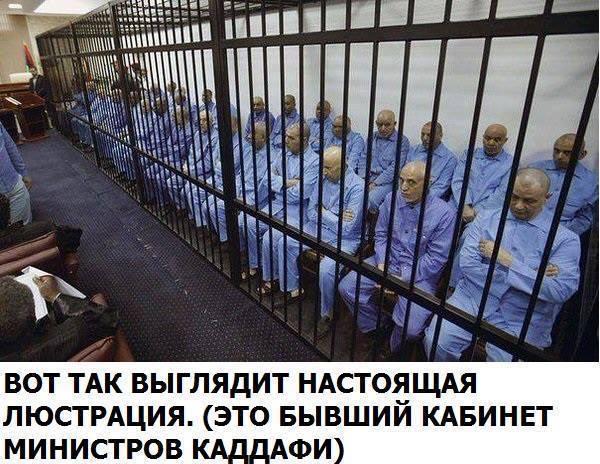 Минюст и Минфин отказались работать над законопроектом об оккупированных территориях, - глава профильного комитета Власенко - Цензор.НЕТ 901