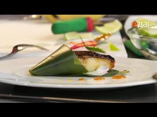 Чёрная треска в мисо-соусе. Высокая кухня. Мастерство оно во всём.)