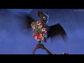 Монстры на каникулах (2012) Трейлер [480p]