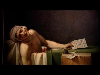BBC: Сила искусства. 5. Давид. Смерть Марата (1793)