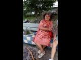 баба Люба и её трава поебень))