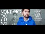 Noize MC — Сан-Франциско (Фристайл-приглашение на концерт 28 мая)