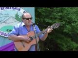 Песня Александра Барыкина из С-Петербурга