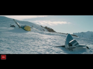 Между нами горы 2017 смотреть онлайн бесплатно в хорошем HD качестве официальный трейлер от Атлетик Блог ру