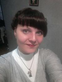 Луиза Ким