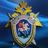 СУ СК РФ по Республике Адыгея