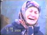 Новые Алды. Без срока давности. www.warchechnya.ru_low