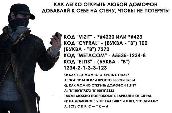 https://pp.vk.me/c637430/v637430688/5e18/z16k3KEIRIw.jpg