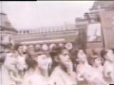 Парк Горького - My Generation