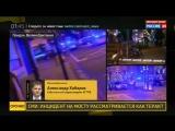 Атаки на Лондон. Первые кадры.