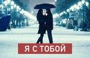 Евгений Шпаченко фото #42