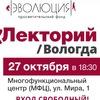 2хЛекторий: Алексей Водовозов и Софья Касацкая