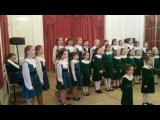 Сводный хор (ДХС