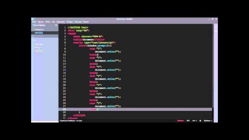 DangerPro - Оператор выбора Switch case в JavaScript » Freewka.com - Смотреть онлайн в хорощем качестве