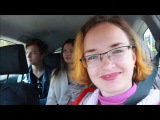 Erasmus+ Alba Ilulia Romania Пасхальные каникулы, Сербия +Румыния , часть 5