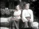 Сватання на Гончарівці (1958.)