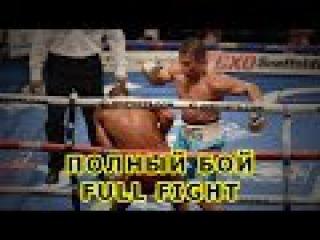 ГОЛОВКИН - Келл БРУК. ПОЛНЫЙ БОЙ (обзор)   GGG Golovkin vs Brook. Full fight. 10.09.2016