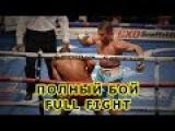 ГОЛОВКИН - Келл БРУК. ПОЛНЫЙ БОЙ (обзор) | GGG Golovkin vs Brook. Full fight. 10.09.2016