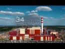 Фабрика окомкования концентрата Стойленского ГОКа - главный проект Группы НЛМК