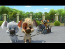 Озорная семейка Большие гонки Поучительный мультфильм для детей
