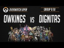 OWKings против Dignitas, Overwatch Open EU Group D