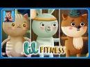 Зарядка для детей * Утренняя гимнастика для малышей * Фитнесс для детей * Часть ...