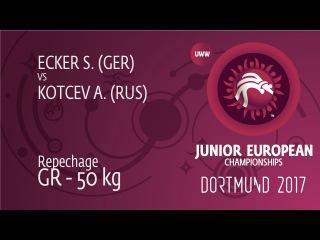Repechage GR - 50 kg: A. KOTCEV (RUS) df. S. ECKER (GER), 5-0
