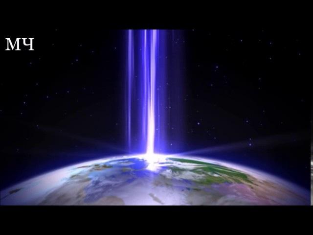 🔹Послание Земли. Энергетический прогноз на будущее-ченнелинг