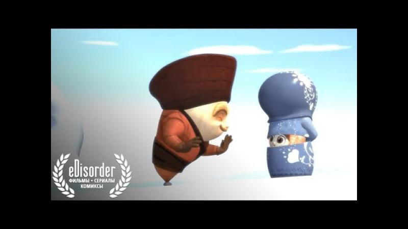 «Матрешка», короткометражный мультфильм