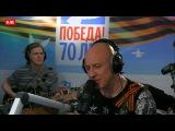 Денис Майданов - Пуля (#LIVE Авторадио)