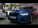 Аудиосистема в BMW 320i за 200`000 руб NBT EVO Apple CarPlay