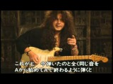 Yngwie Malmsteen Play Loud The  First Movement
