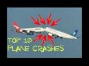 Підбірка авіакатастроф