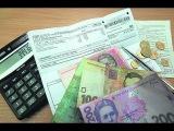 Пресс-конференцию на тему: «Шок от счетов за тепло: платить или не платить?»