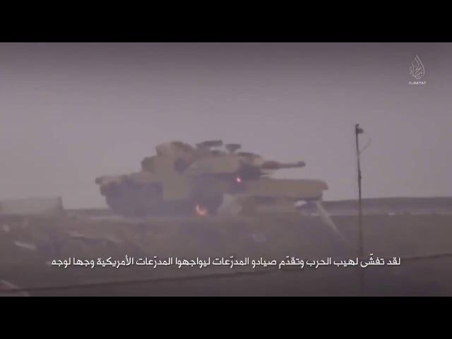 Попадание в американский танк Abrams из РПГ 7