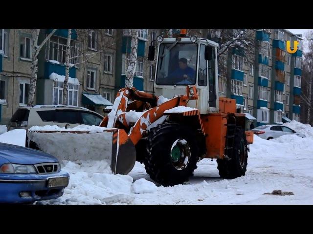 Новости. Представители Администрации оценили эффективность очистки дворов от снега. » Freewka.com - Смотреть онлайн в хорощем качестве