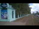 Трамвай Комсомольска-на-Амуре. Маршрут № 5. Часть 1 / Tram of Komsomolsk-on-Amur. Route 5. Part 1